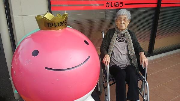 f:id:syoukibosanda:20161023150041j:plain