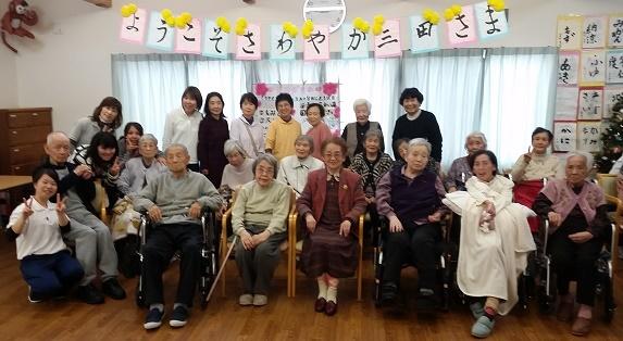 f:id:syoukibosanda:20170103025047j:plain