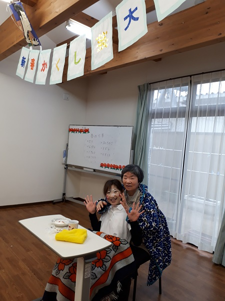 f:id:syoukibosanda:20180210010033j:plain