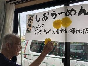 f:id:syoukibosanda:20190808021356j:plain
