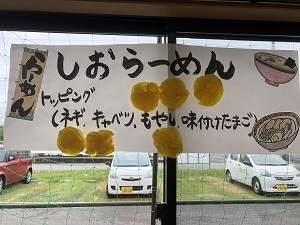 f:id:syoukibosanda:20190808021513j:plain