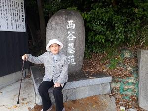 f:id:syoukibosanda:20190830043107j:plain
