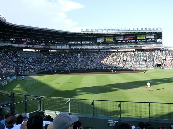 f:id:syoukouji:20170821212903j:plain