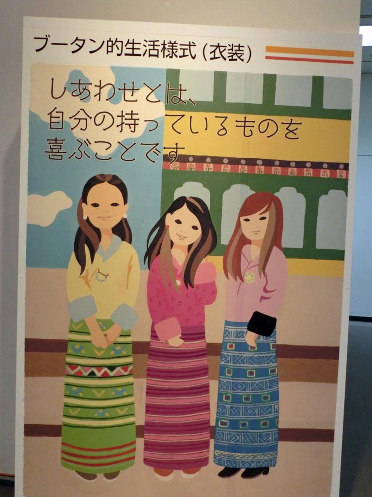 f:id:syoukouji:20171219195858j:plain