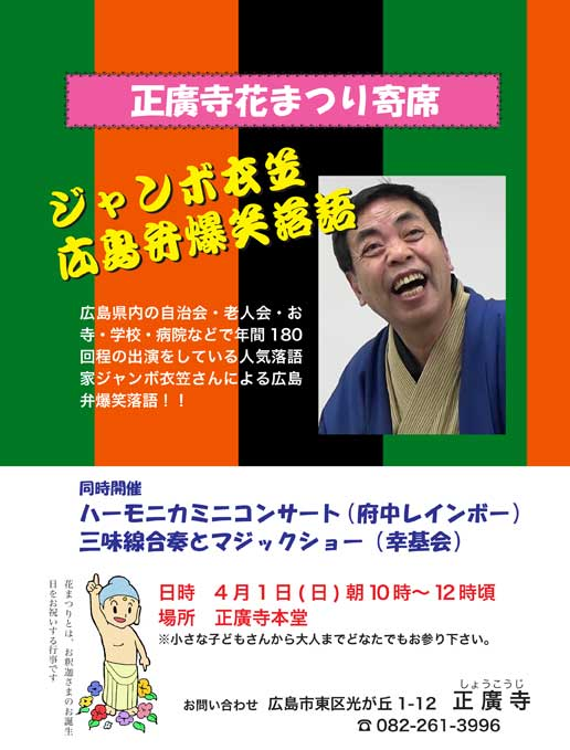 f:id:syoukouji:20180322194555j:plain