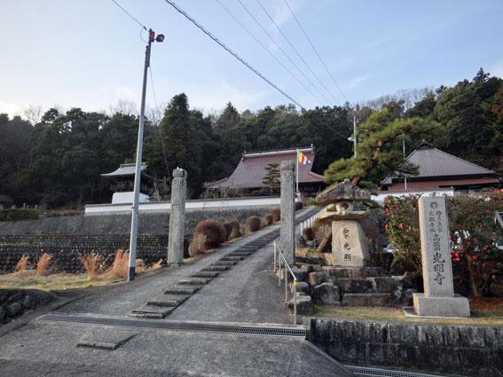 f:id:syoukouji:20190117123223j:plain