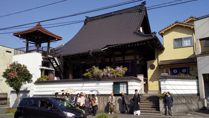 f:id:syoukouji:20190420212329j:plain