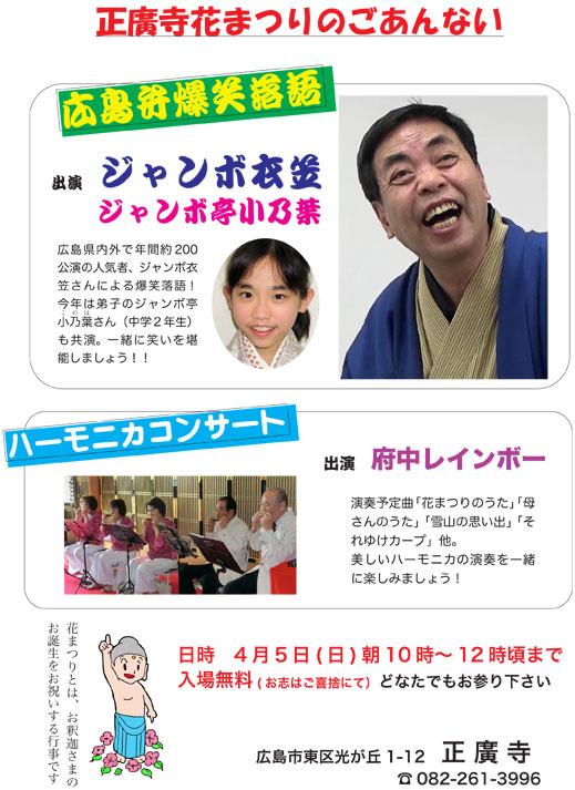 f:id:syoukouji:20200306205122j:plain