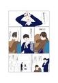 [漫画][恋愛][高校生]
