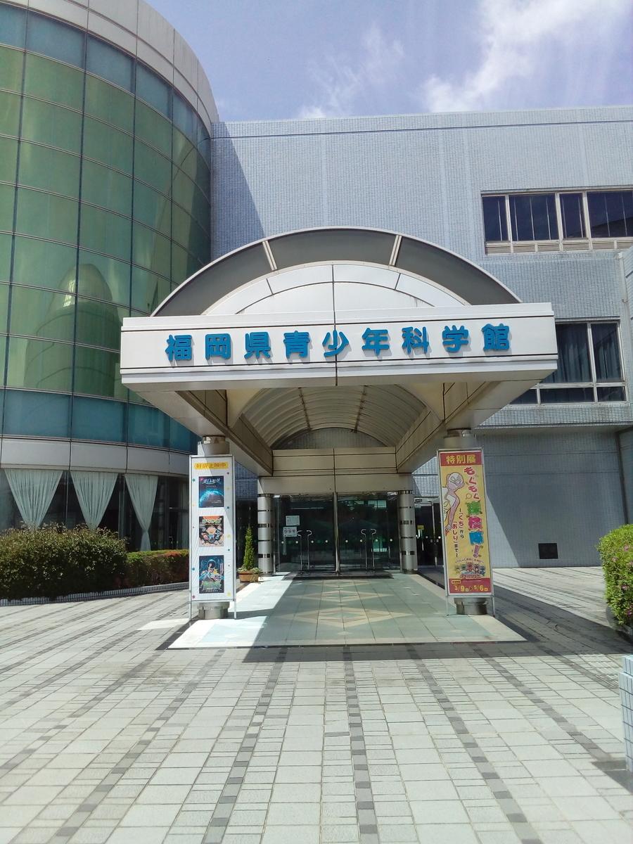 f:id:syoumonraifuku:20190418163541j:plain