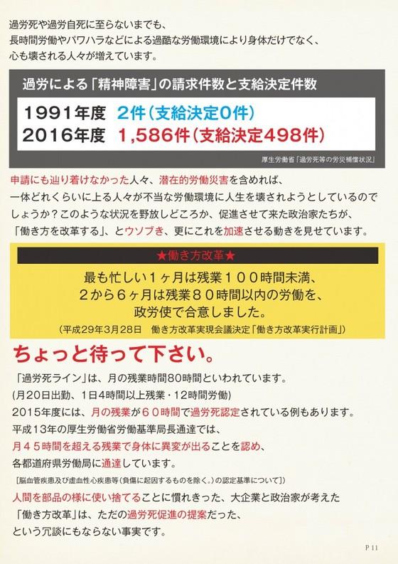 f:id:syounantheo:20200511104753j:plain