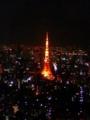 東京タワー その6