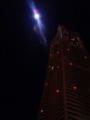 ランドマークタワーと満月(月食3時間ほど前)