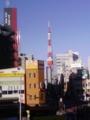 今年最初の東京タワー