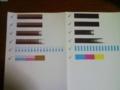 インクを交換したら、見事、黄色が復活した。左:交換前、右:交換後