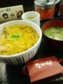 今日の夕食:親子丼となめこ味噌汁