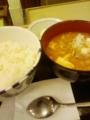 今日の夕食:スン豆腐チゲセット ・・・これは、しばらくハマる。