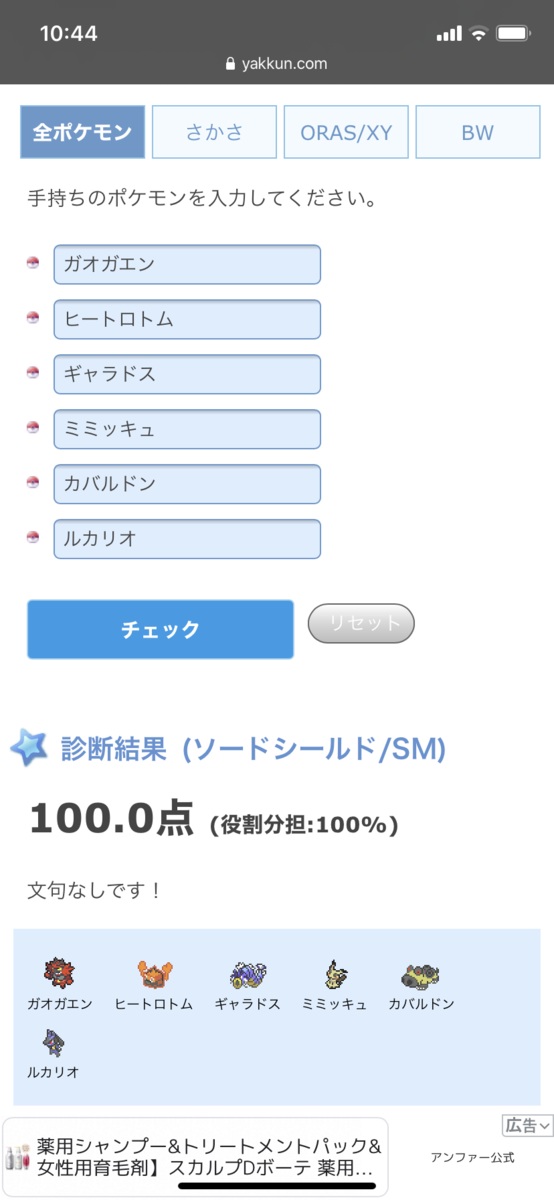 f:id:syouwa64:20200409132638p:plain