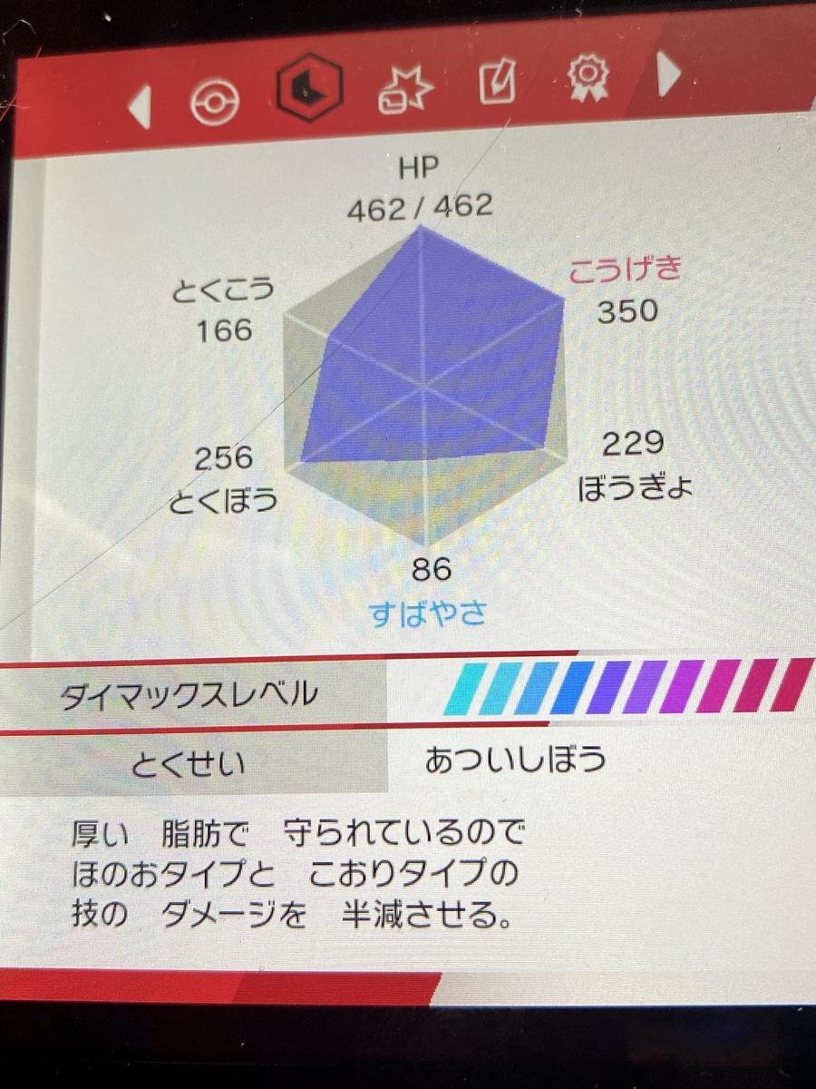 f:id:syouwa64:20200409234537j:plain
