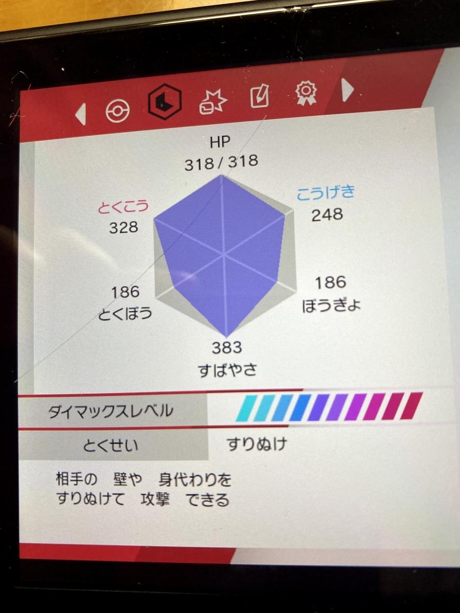 f:id:syouwa64:20200409234552j:plain