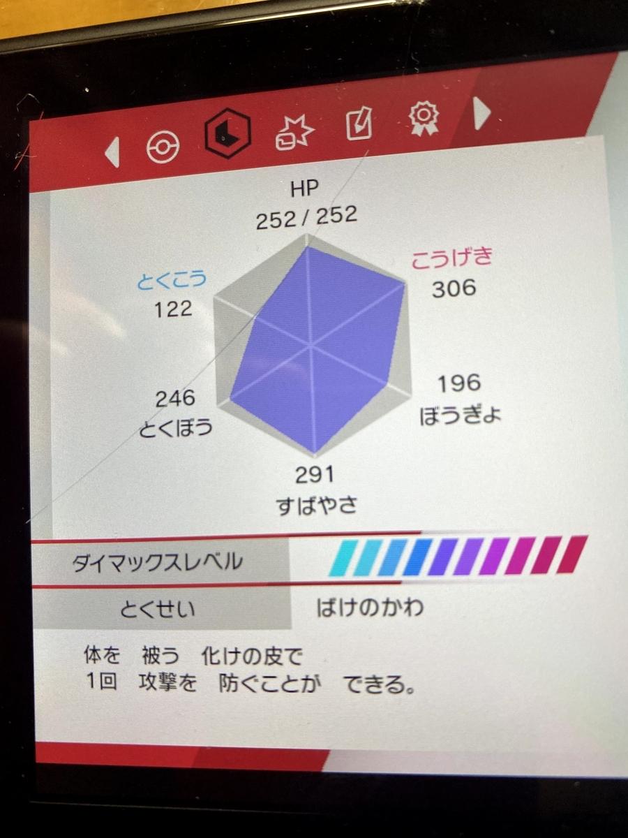 f:id:syouwa64:20200409234613j:plain