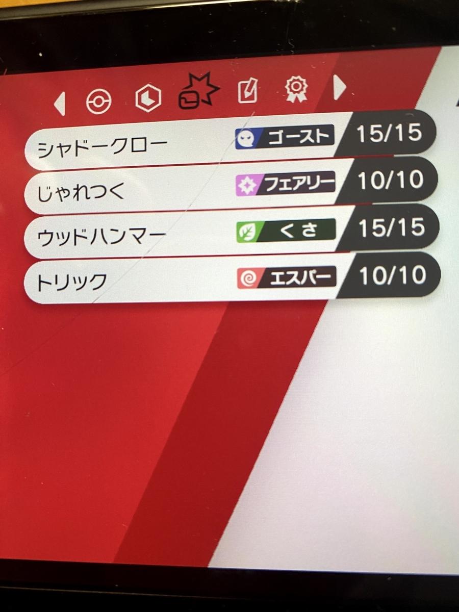 f:id:syouwa64:20200409234619j:plain