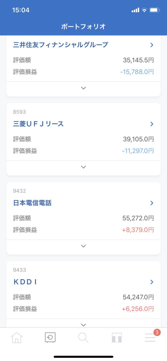 f:id:syouwa64:20200416151147p:plain