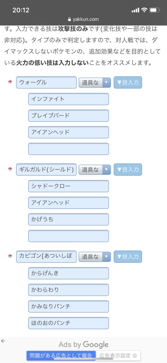 f:id:syouwa64:20200502082858p:plain