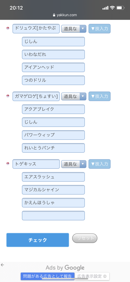f:id:syouwa64:20200502082903p:plain