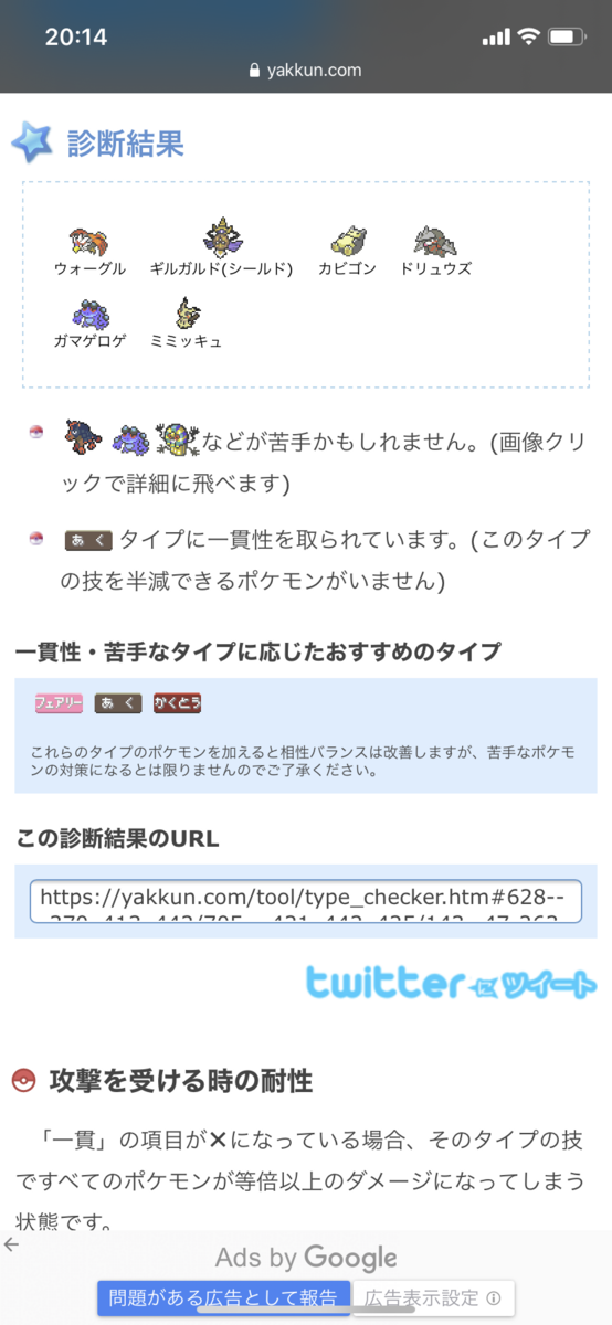 f:id:syouwa64:20200502082911p:plain