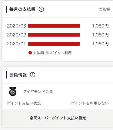 f:id:syouwa64:20200509101617p:plain
