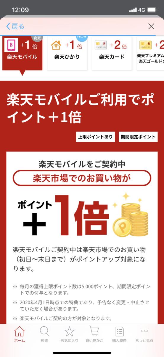 f:id:syouwa64:20200510122009p:plain