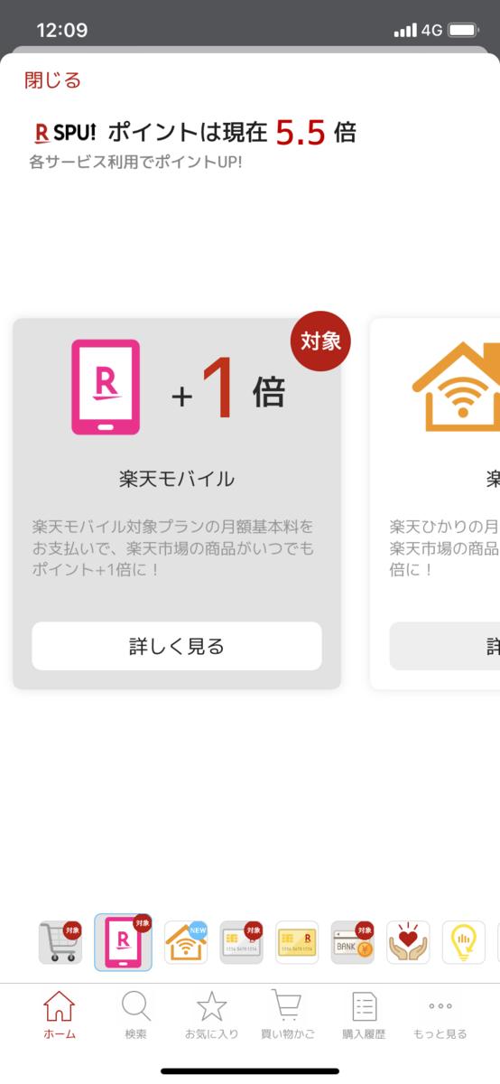 f:id:syouwa64:20200510122014p:plain