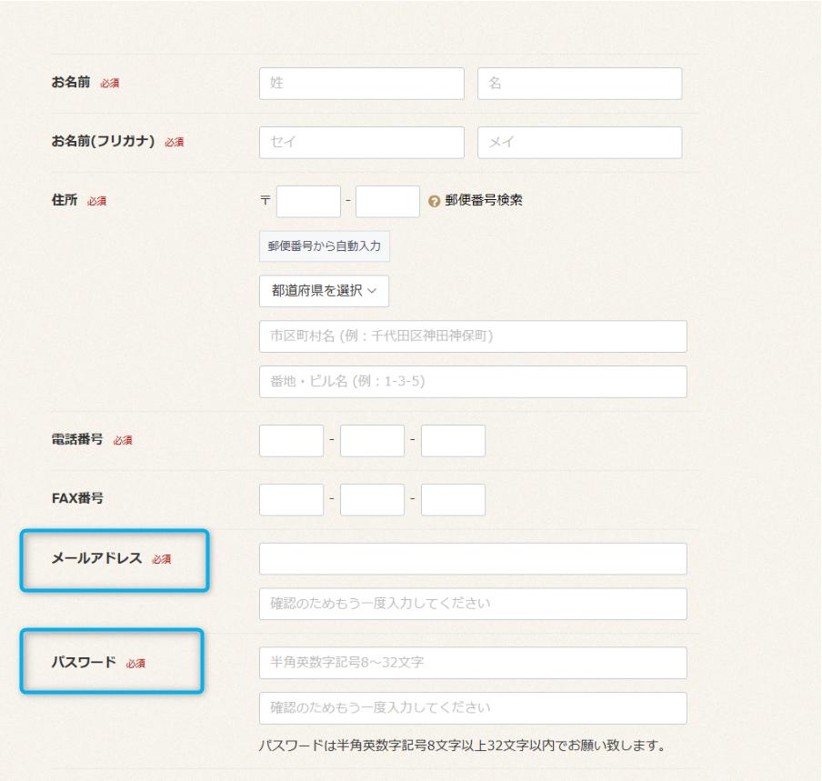 f:id:syouwa64:20200513090533p:plain