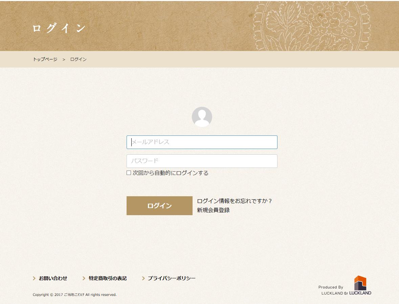 f:id:syouwa64:20200513091203p:plain