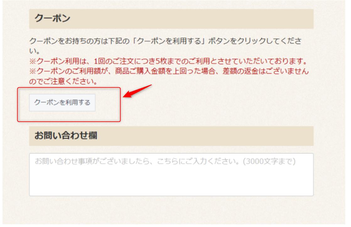 f:id:syouwa64:20200513114321p:plain