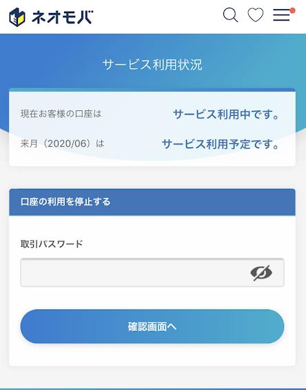 f:id:syouwa64:20200517120224p:plain