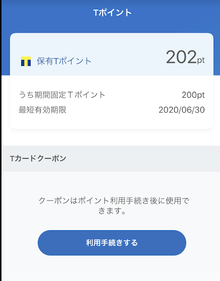 f:id:syouwa64:20200517120231p:plain