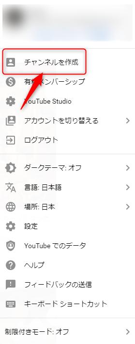 f:id:syouwa64:20200519185433p:plain