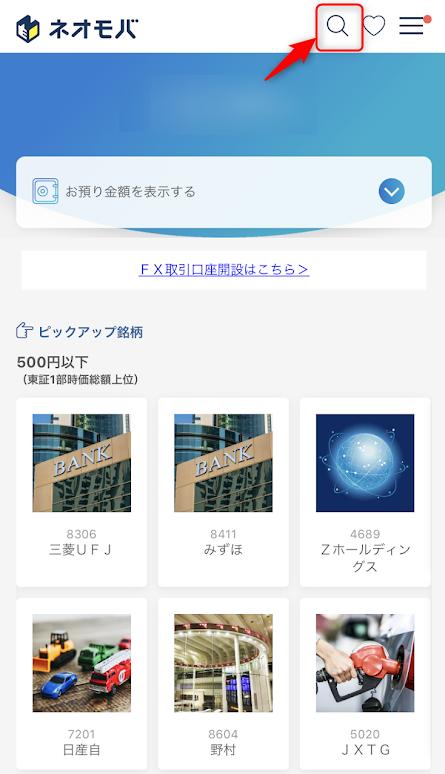 f:id:syouwa64:20200521094030p:plain