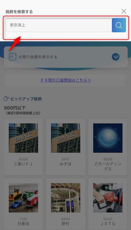 f:id:syouwa64:20200521094216p:plain