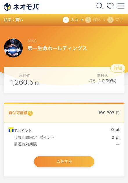 f:id:syouwa64:20200521102002p:plain