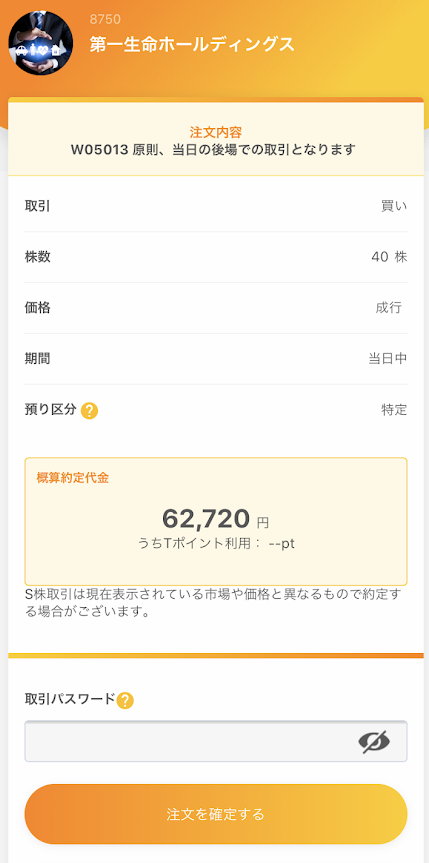 f:id:syouwa64:20200521102102p:plain