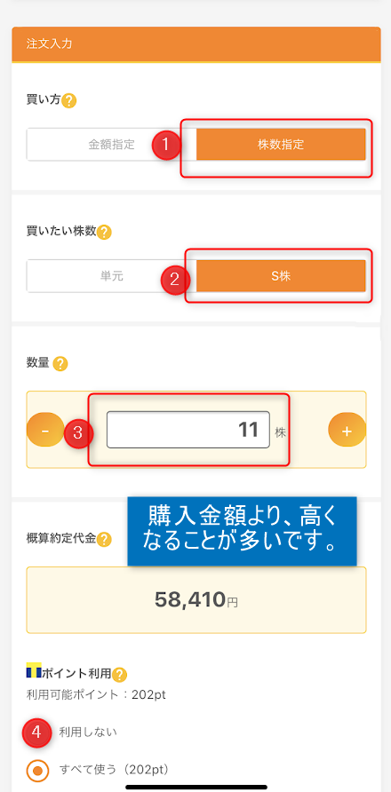 f:id:syouwa64:20200521111639p:plain