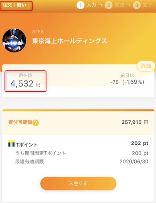 f:id:syouwa64:20200521132131p:plain