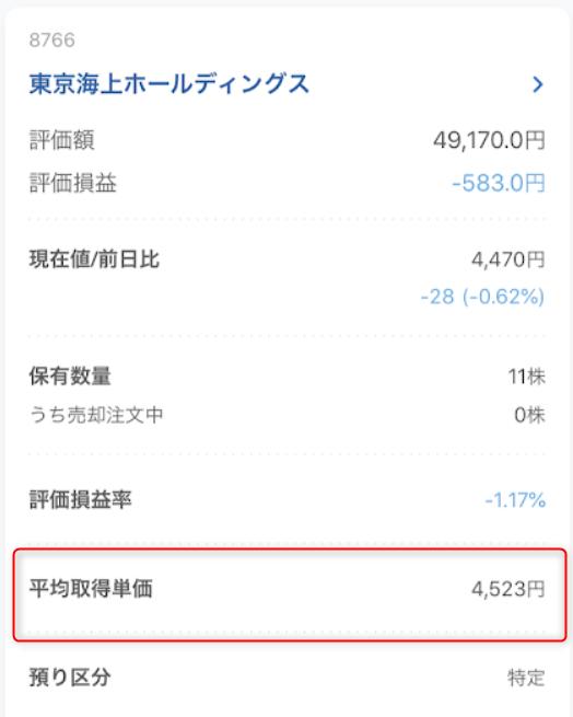 f:id:syouwa64:20200521132137p:plain