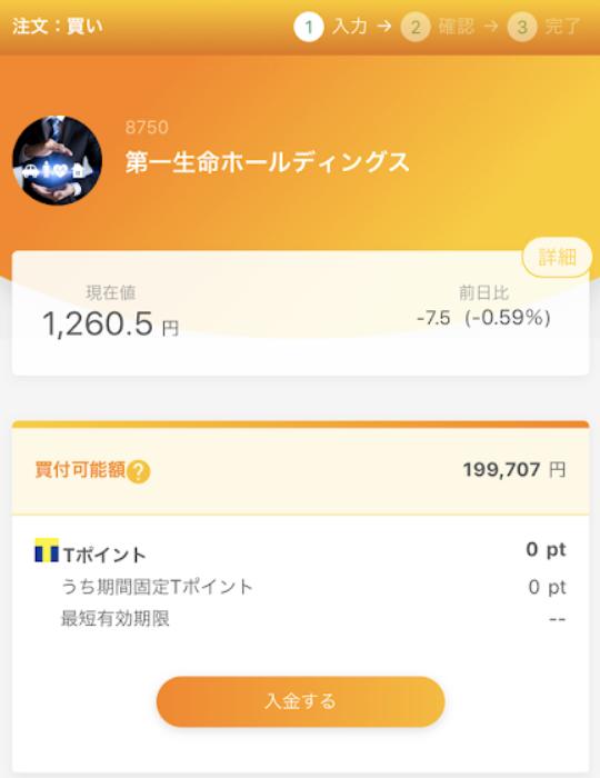 f:id:syouwa64:20200521132256p:plain