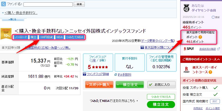 f:id:syouwa64:20200524102033p:plain