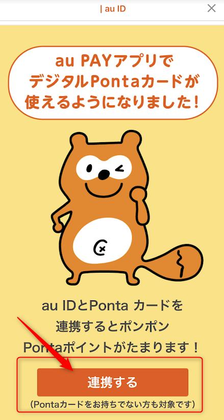 f:id:syouwa64:20200528115517p:plain