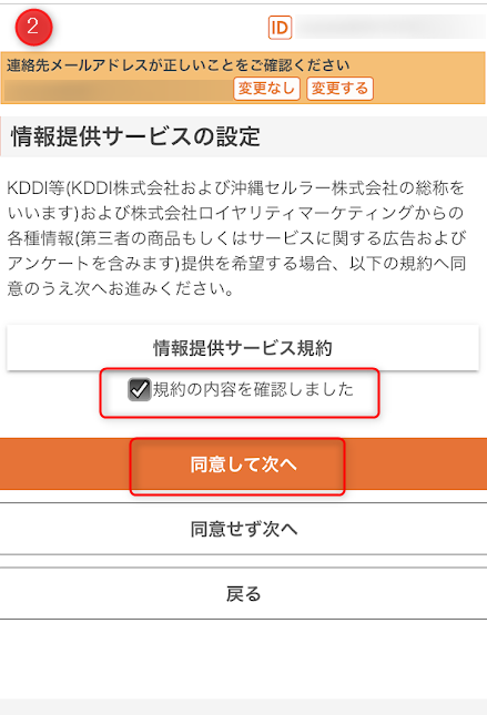 f:id:syouwa64:20200528115612p:plain